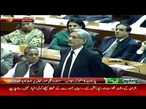 Aitzaz Ahsan Speech In Parliament 5th September 2014