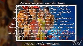 27 августа - День Российского кино. С праздником.