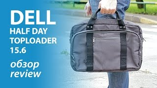 Dell Half Day Toploader 15.6 - Обзор сумки для ноутбука