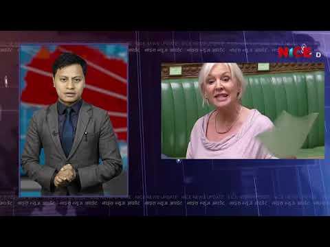 NICE NEWS UPDATE @ 11:00 AM | 2076.11.28 | NICE TV HD