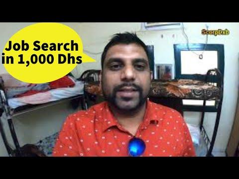 hr-admin-job-in-dubai-🔥🔥-salaries-for-new-starters-&-experienced🔥🔥cheapest-visit-visa-job-search