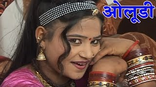 रानी रंगीली ये गाना पुरे राजस्थान में जबरदस्त तहलका मचा रहा है Aoludi
