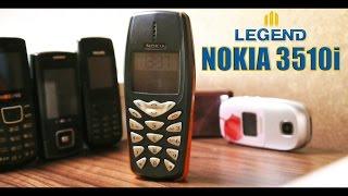 NOKIA 3510i - ЛЕГЕНДЫ НЕ УМИРАЮТ (взгляд на телефон 15 лет спустя)