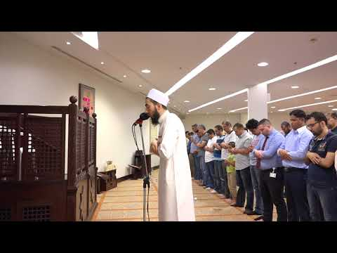 Surah at-Talaq - Taraweeh 2018 - Fahad Aziz Niazi سورة الطلاق - فهد عزيز نيازي