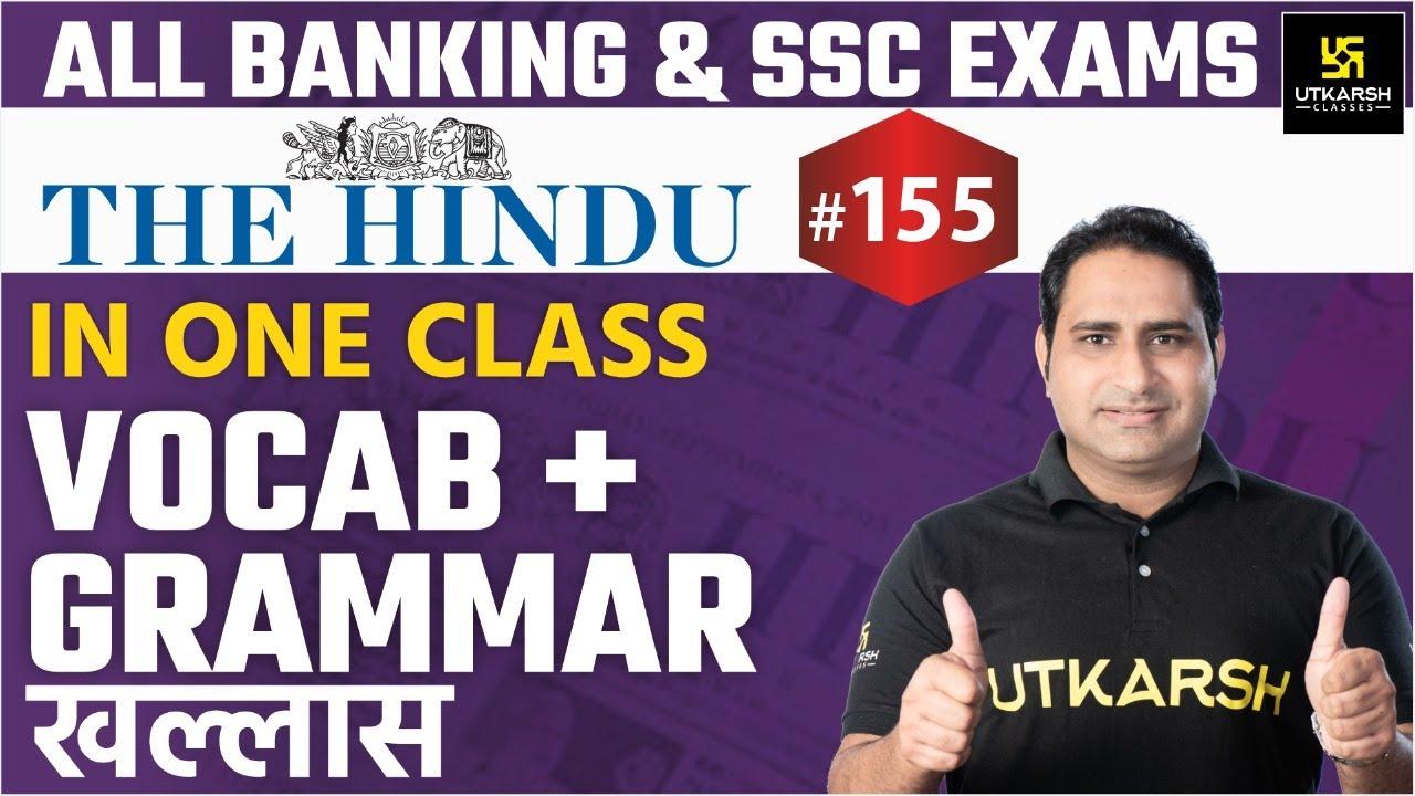 Vocabulary Grammar Live Show #155 | English Problem! No Problem | By SV Singh Sir