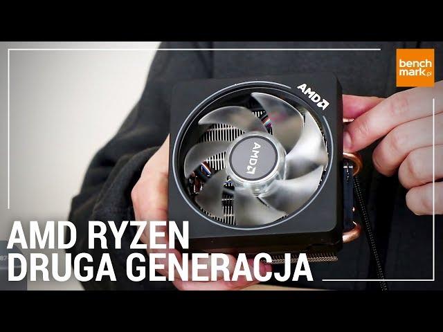 AMD Ryzen 7 2700X i Ryzen 5 2600 - podsumowanie informacji i unboxing