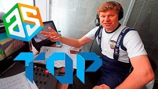 TOP 5 Ляпов Губерниева в ПРЯМОМ ЭФИРЕ