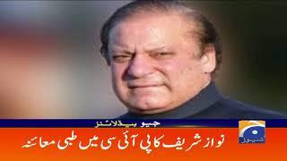 Geo Headlines - 05 PM - 22 January 2019