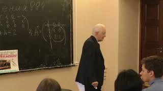 Шишкин А. А. - Математический анализ - Решение тригонометрических уравнений