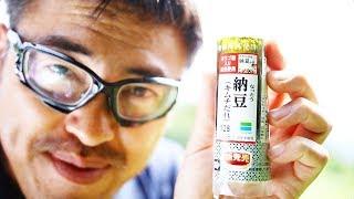腸内の良い細菌を増やす効果がある「オリゴ糖」を使用したキムチ味の納...