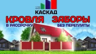 видео Заказать ворота по разумной стоимости. Заказать ворота в СПб – ПроёмДизайн