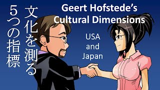 Comparing Japanese and American Culture w/ Hofstede