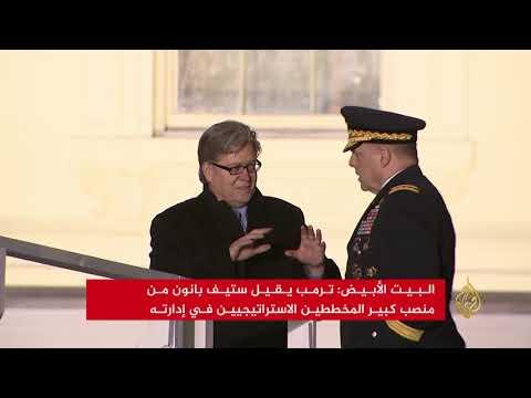 ترمب يقيل كبير مخططيه ومهندس فوزه بالرئاسة  - نشر قبل 3 ساعة
