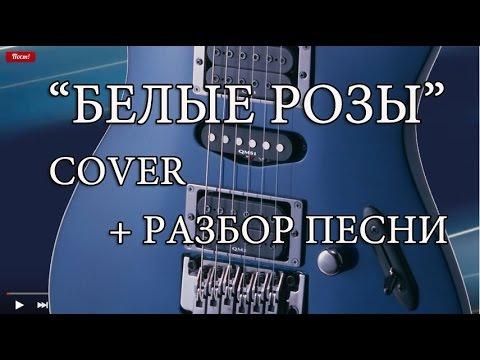 русская музыка 80 90 х - Прослушать музыку бесплатно