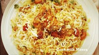 Cook with Meera- Introduction
