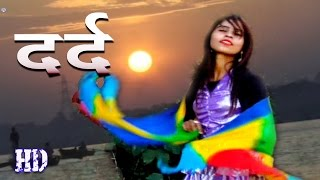 कफ़न ओढ़ाके जा करेजा ❤❤ Bhojpuri Sad Songs 2017 New DJ Remix Video ❤❤ Guddu Bhai [HD]