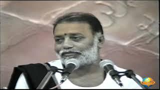 Day 2 - Manas Navdha Bhakti | Ram Katha 511 - Kolkata | 02/02/1997 | Morari Bapu