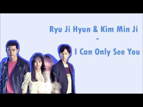 Let's Fight, Ghost OST Part.1 I Can Only See You - Ryu Ji Hyun, Kim Min Ji Lyrics [HAN/ROM/ENG]