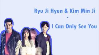 Download Video Let's Fight, Ghost OST Part.1 I Can Only See You - Ryu Ji Hyun, Kim Min Ji Lyrics [HAN/ROM/ENG] MP3 3GP MP4