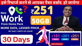 New Work From Home Jio 251 Recharge  Full Details