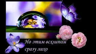 С праздником ВЕСНЫ!Поздравление женщин!8 Марта!