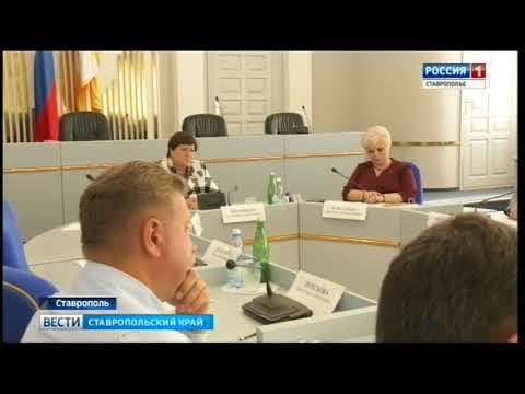'Вести. Ставропольский край' 15.05.2018 - Смотреть видео онлайн
