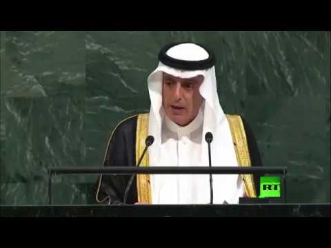 كلمة وزير الخارجية السعودي عادل الجبير أمام الجمعية العامة للأمم المتحدة  - نشر قبل 19 ساعة