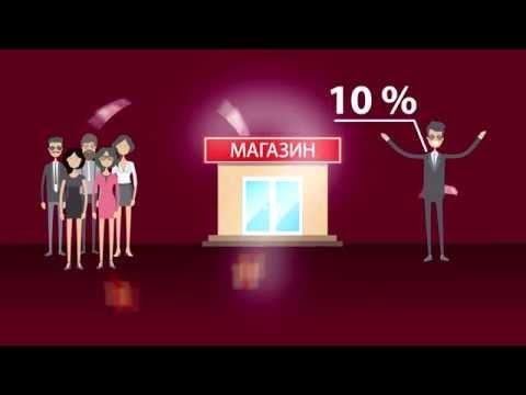 Видео Интернет магазин для заработка денег