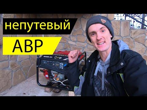 Переделываем АВР/автозапуск для генератора. ✅Исправляем ошибки...
