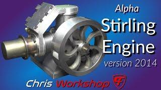 Moteur Stirling Alpha version 2014