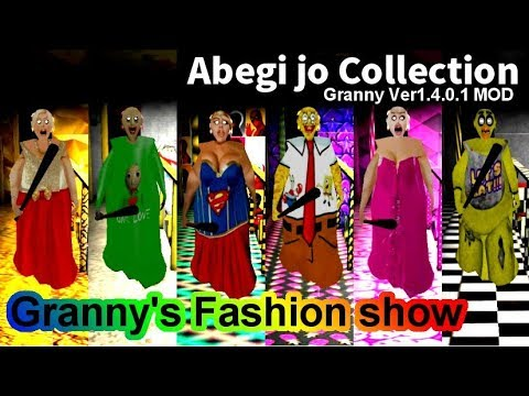 Granny【MOD】~おばあちゃんのファッションショー☆~Abegi Jo's Collection [Granny's Fashion show]