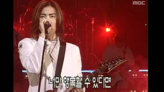 Y2K - After breaking up, 와이투케이 - 헤어진 후에, Music Camp 19990703