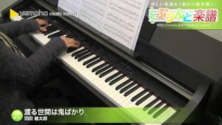 使用した楽譜はコチラ http://www.print-gakufu.com/score/detail/68232...