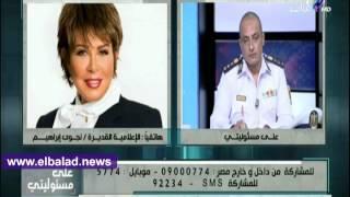 نجوى إبراهيم تطالب بزيادة رسوم بوابات الطرق إلى 40 جنيه .. فيديو