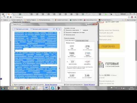 видео: Быстрый заработок на бирже copylancer