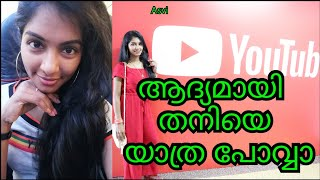 My First ever youtube beauty & fashion workshop @Mumbai youtube space|Kerala youtuber|Asvi Malayalam