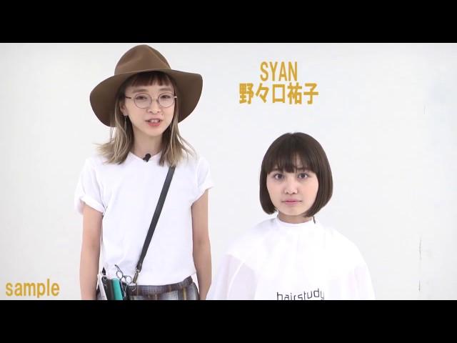 東京都内にある「本当に」カットが上手い美容師&美容室【9選】   kamihack