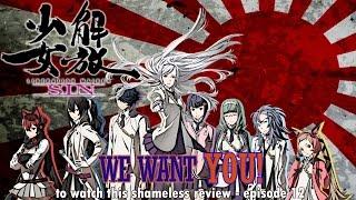 Shameless Review - Liberation Maiden SIN (Kaihou Shoujo SIN)
