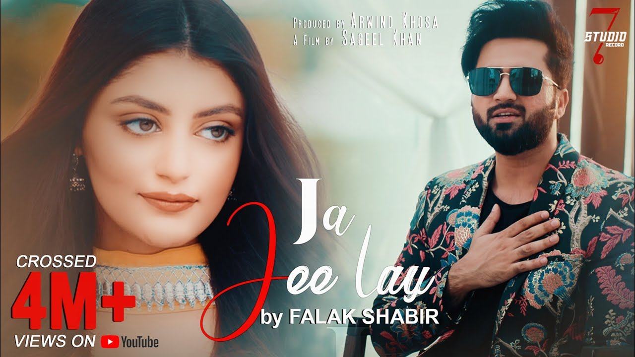 Download New Punjabi Songs 2021 | Ja Jee Lay (Official Video) Falak Shabir | Latest Punjabi Songs 2021