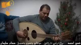 ملك العتابا قصي احمد وشلون انام الليل وانت على بالي