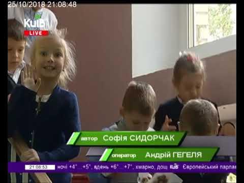 Телеканал Київ: 25.10.18 Столичні телевізійні новини 21.00
