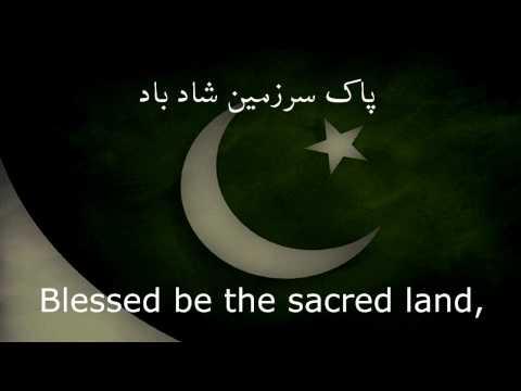 Pakistan National Anthem Lyrics and Translation