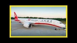 波音787梦想飞机助力上海航空公司再上层楼