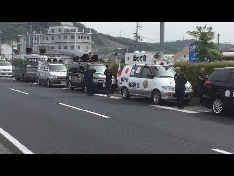 祖国再生民族派団体有志一同による街宣活動
