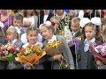 День знаний 1 сентября Видеосъемка в школе 691 Детская видеосъемка в СПб mp3