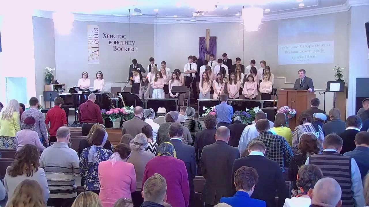 4 23 2017 Sunday Morning First Russian Baptist Church Live Stream