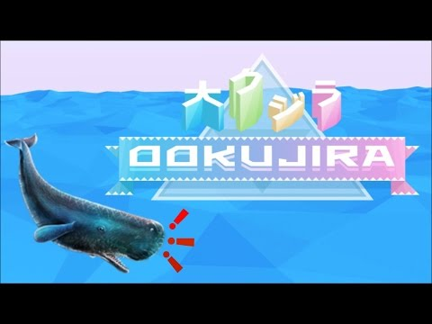 Wreck-it Whale || Ookujira