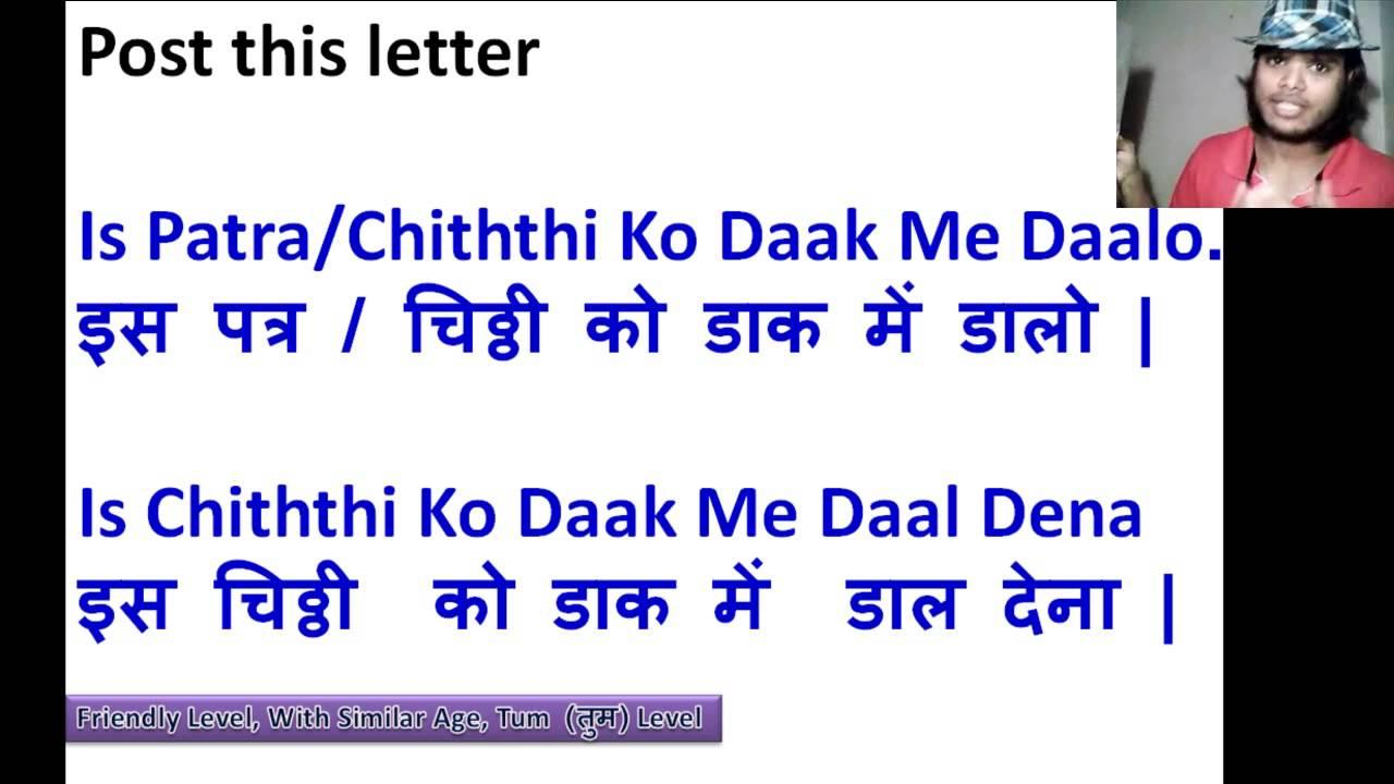 how to learn hindi language