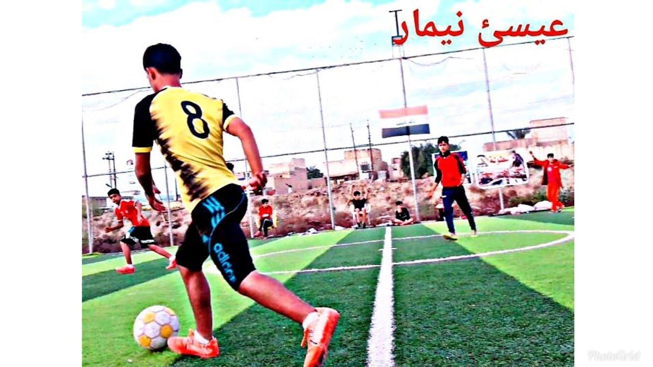 مهارات لاعب عراقي 🇮🇶⚽👉