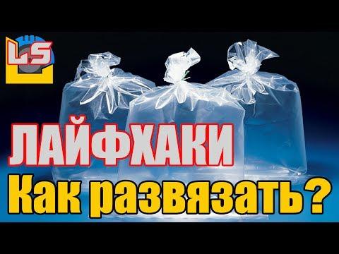 ВАЛЛ-И (2008) смотреть мультфильм онлайн бесплатно в